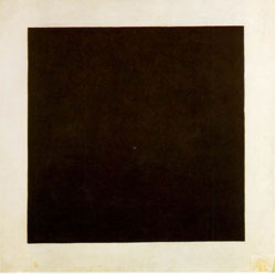 Malevich-crni-kvadrat-na-bijeloj-podlozi