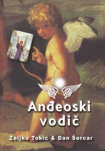 andeoski-vodic-209x300